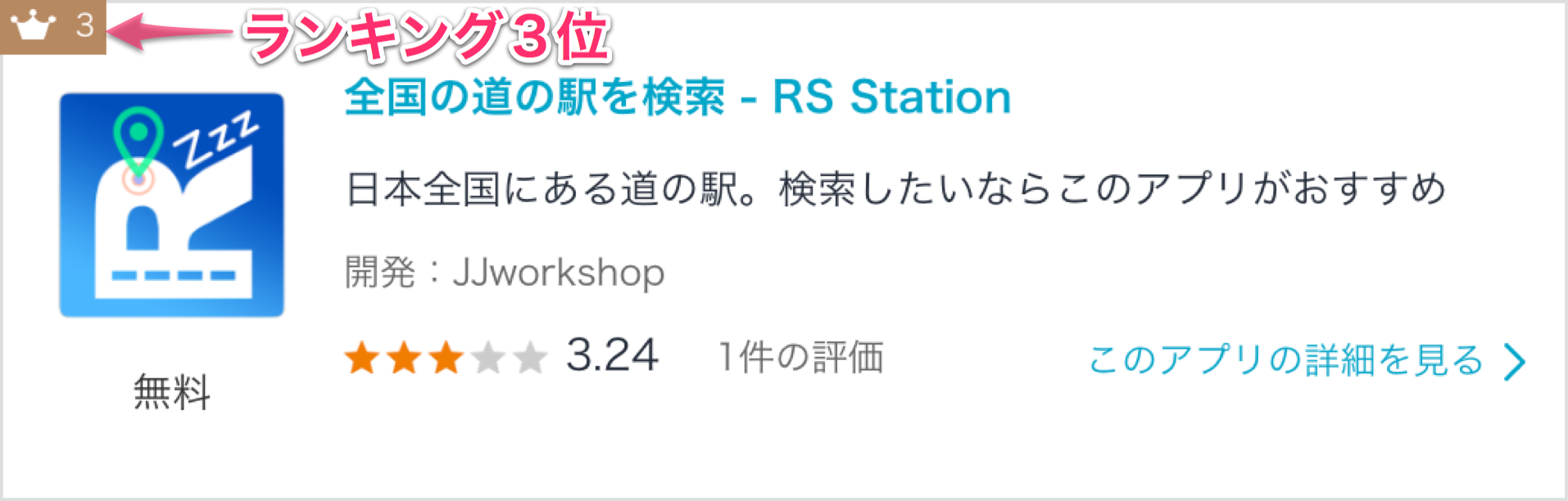 Appliv_rss_20180402.png