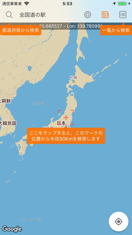 a_Simulator Screen Shot - iPhone 8 - 2018-05-02 at 15.53.15.png