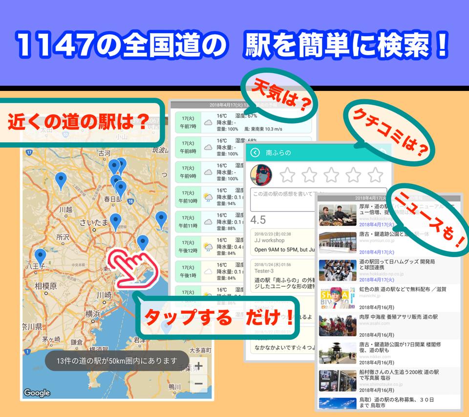 a_jp_200.png