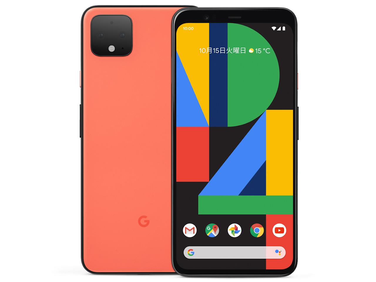 google-p4.jpg