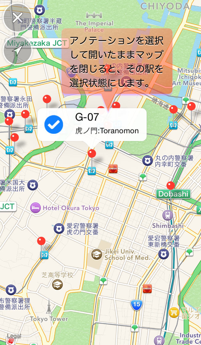 iOS Simulator Screen Shot 2014.12.02 17.47.35.png