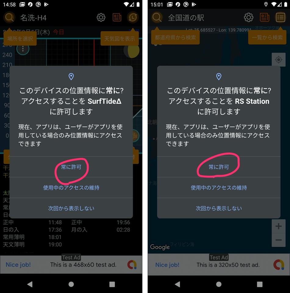 s_Screenshot_1583387886.png