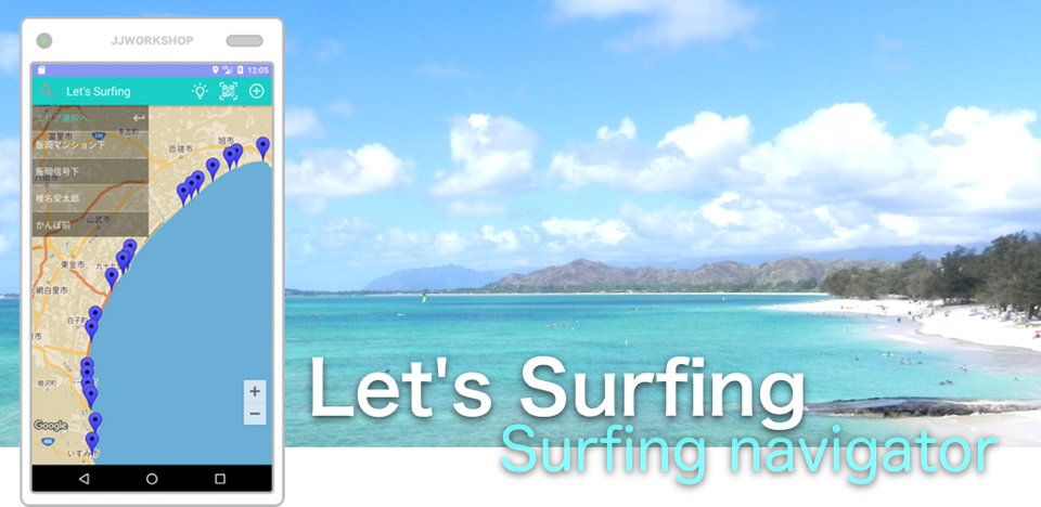 surfplacedb_a_promotion_1024x500_en.png