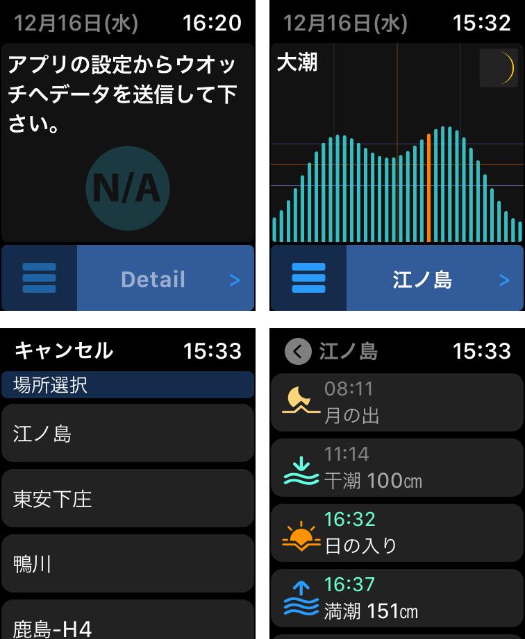 watch_std_jp.png